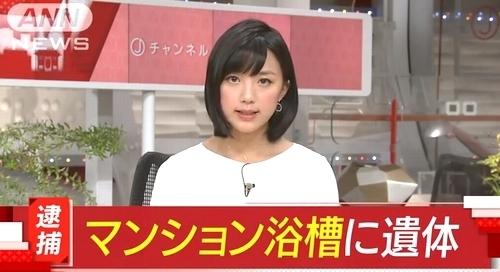 京都市右京区浴槽死体遺棄で知人男逮捕.jpg