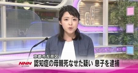 京都市左京区母親暴行死事件.jpg