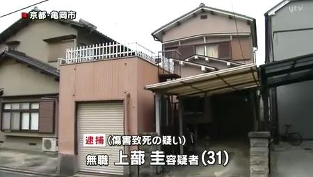 京都府亀岡市父の胸を踏みつけ死なす息子逮捕1.jpg