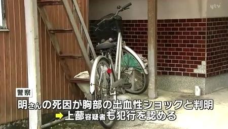 京都府亀岡市父の胸を踏みつけ死なす息子逮捕3.jpg