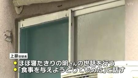 京都府亀岡市父の胸を踏みつけ死なす息子逮捕4.jpg