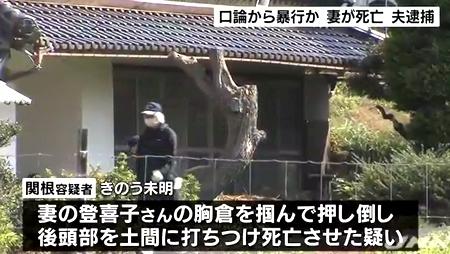 京都府京丹波町妻暴行され死亡1.jpg