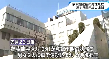 京都府京田辺市暴行され病院搬送の男性死亡1.jpg
