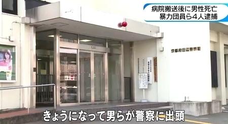 京都府京田辺市暴行され病院搬送の男性死亡2.jpg