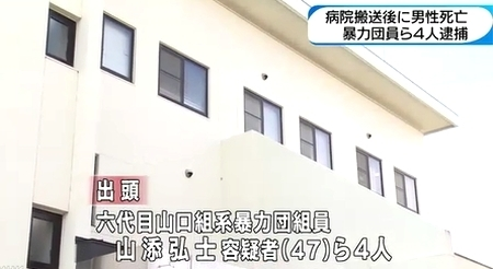 京都府京田辺市暴行され病院搬送の男性死亡3.jpg