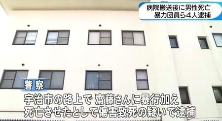 京都府京田辺市暴行され病院搬送の男性死亡4.jpg