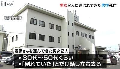 京都府京田辺市男性殺人で男女逃走2.jpg