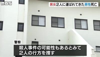 京都府京田辺市男性殺人で男女逃走3.jpg