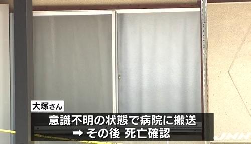京都府京田辺市男性殺人事件2.jpg