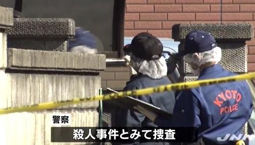 京都府京田辺市男性殺人事件4.jpg