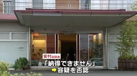 京都府向日市老人ホーム高齢女性殺人事件3.jpg