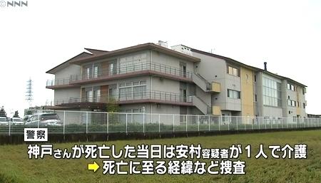 京都府向日市老人ホーム高齢女性殺人事件4.jpg