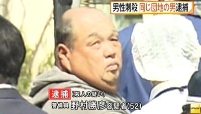 京都府宇治市男性殺害事件2.jpg
