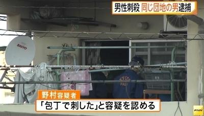 京都府宇治市男性殺害事件3.jpg