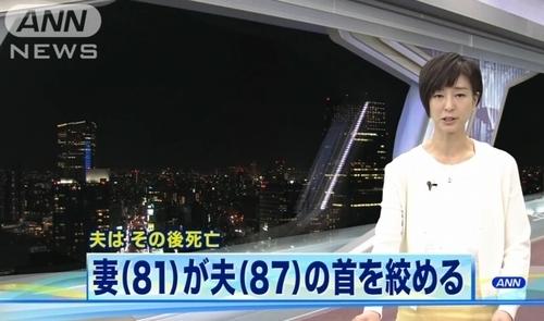 京都福知山市で81歳妻が87歳夫殺害.jpg