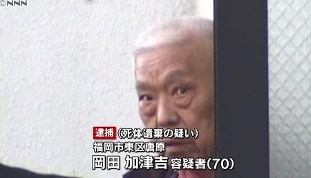 佐賀県吉野ケ里町女性殺人死体遺棄1.jpg