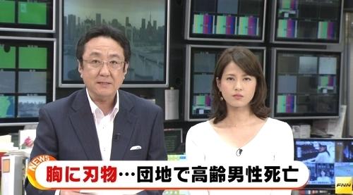 八王子市都営団地男性刺殺事件.jpg