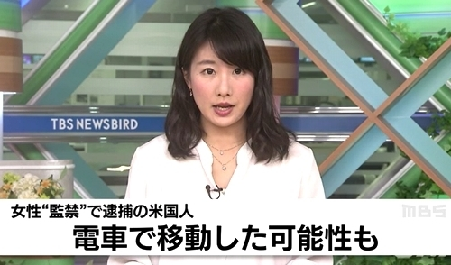 兵庫県三田市女性バラバラ殺人.jpg