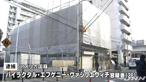 兵庫県三田市女性バラバラ殺人1.jpg