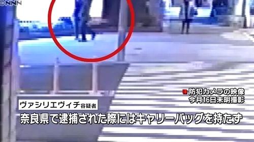 兵庫県三田市女性バラバラ殺人事件5.jpg