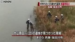 兵庫県加古川女性殺人遺体.jpg
