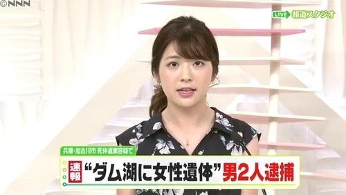 兵庫県加古川市ダム湖女性殺人で男2人逮捕.jpg