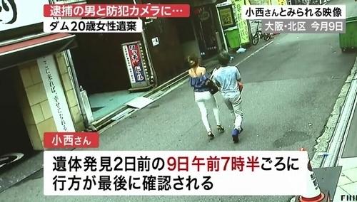 兵庫県加古川市ダム湖女性殺人で男2人逮捕5.jpg