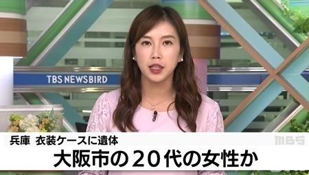 兵庫県加古川市権現ダム池女性死体遺棄.jpg