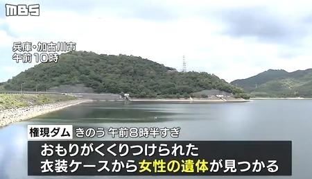 兵庫県加古川市権現ダム池女性死体遺棄2.jpg
