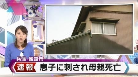 兵庫県姫路市母親殺人事件.jpg