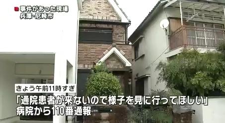 兵庫県尼崎市68歳夫殺人事件1.jpg