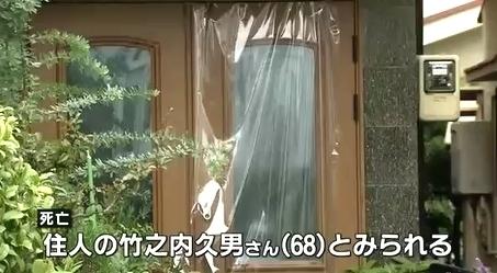 兵庫県尼崎市68歳夫殺人事件2.jpg