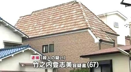 兵庫県尼崎市68歳夫殺人事件3.jpg