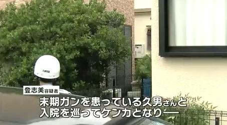 兵庫県尼崎市68歳夫殺人事件4.jpg