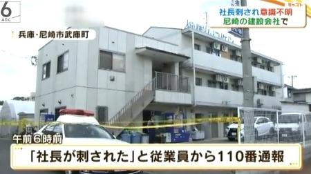 兵庫県尼崎市建設会社社長刺殺事件1.jpg