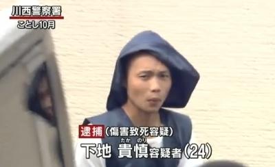 兵庫県川西市女性暴行死事件・男女4人逮捕1.jpg