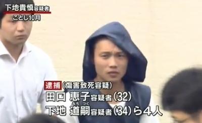兵庫県川西市女性暴行死事件・男女4人逮捕2.jpg