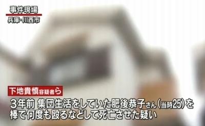 兵庫県川西市女性暴行死事件・男女4人逮捕3.jpg