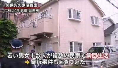 兵庫県川西市女性暴行死事件・男女4人逮捕4.jpg