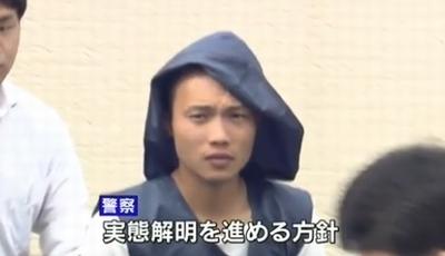 兵庫県川西市女性暴行死事件・男女4人逮捕5.jpg