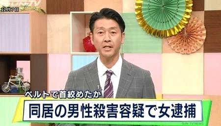 兵庫県神戸市79歳男殺人事件.jpg