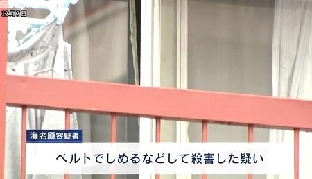 兵庫県神戸市79歳男殺人事件3.jpg