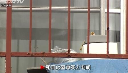 兵庫県神戸市79歳男殺人事件4.jpg