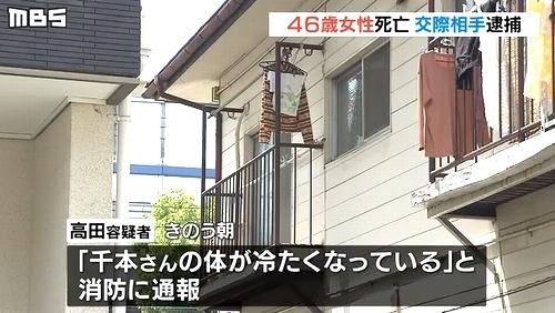兵庫県芦屋市女性暴行傷害撲殺事件0.jpg