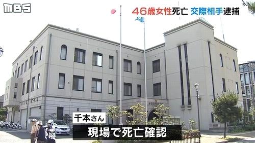 兵庫県芦屋市女性暴行傷害撲殺事件2.jpg