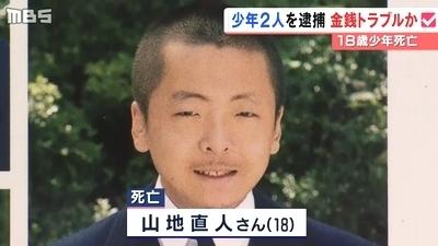 兵庫県西宮市18歳男性殺人.jpg