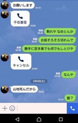 兵庫県西宮市18歳男性殺人3.jpg