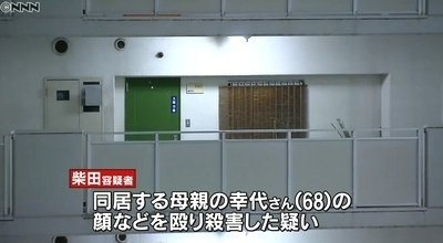兵庫県西宮市森下町母親殴殺事件2.jpg
