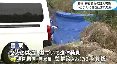 兵庫県赤穂市山中に男性死体遺棄2.jpg