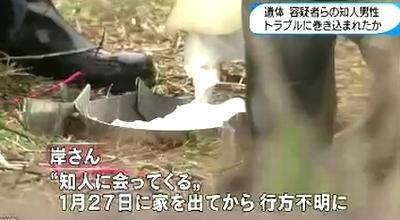 兵庫県赤穂市山中に男性死体遺棄3.jpg